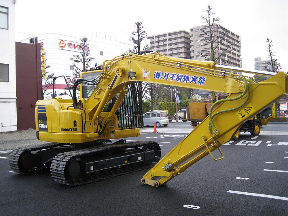 PC138US-8
