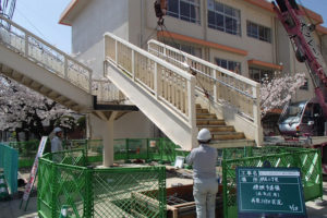 鍋島小学校横断歩道橋設置工事